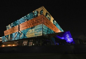Leaving an Imprint: Opening of National Black History Museum